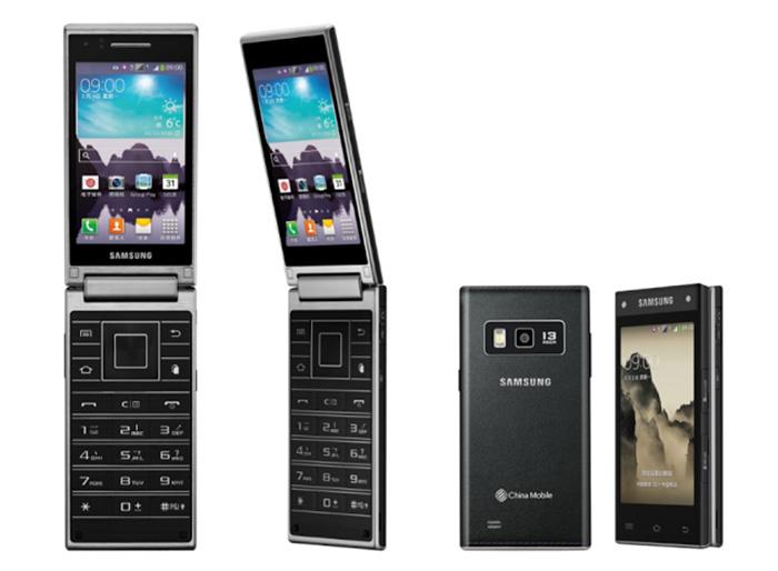 телефон Samsung SM-G9198