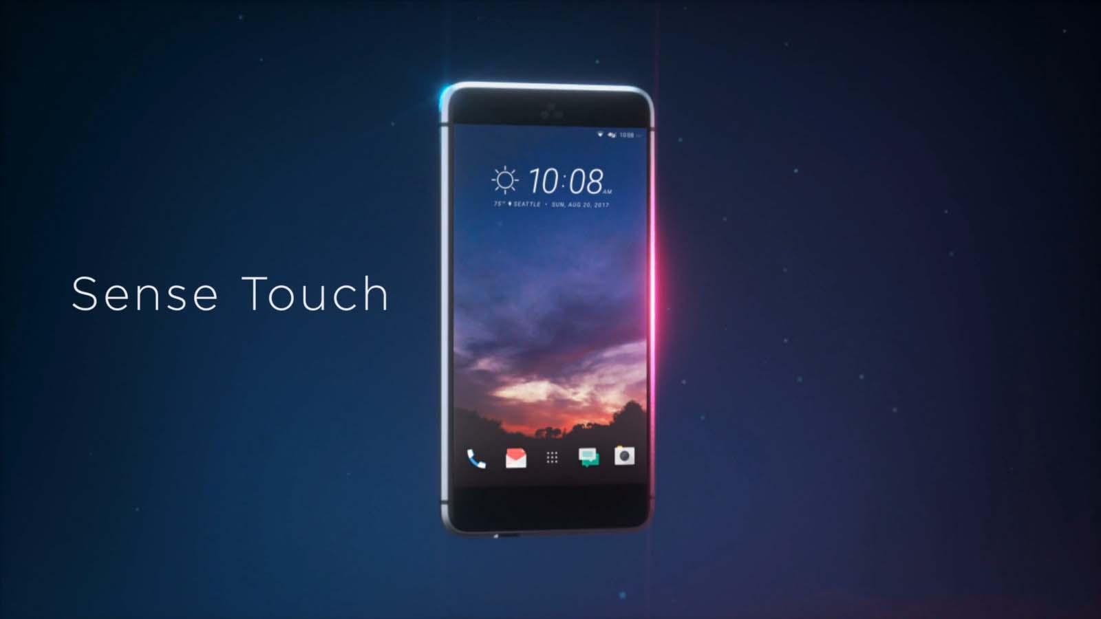 HTC Ocean полностью лишился физических кнопок