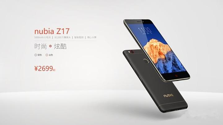 ZTE Nubia Z17 mini получил оптику от Sony