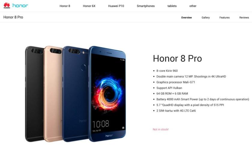 Honor 8 Pro - когда оперативка решает всё