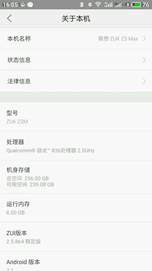 Опубликован скриншот с характеристиками ZUK Z3 Max
