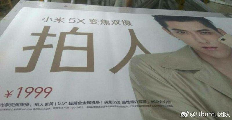 Xiaomi Mi5X - бюджетная версия прошлогоднего флагмана
