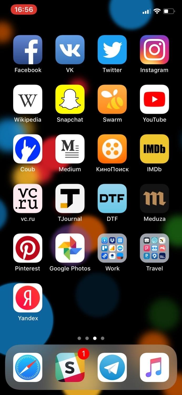 новшества iphone-x