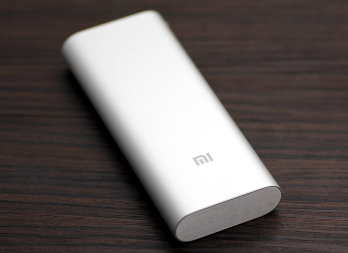Xiaomi Power Bank 16000