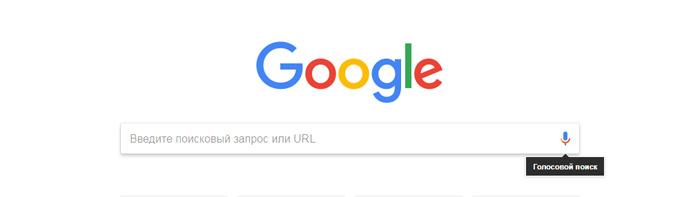 голосовой поиск в гугл хром