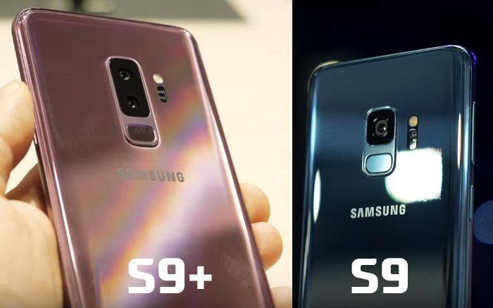 разные камеры у Samsung Galaxy S9 и S9+