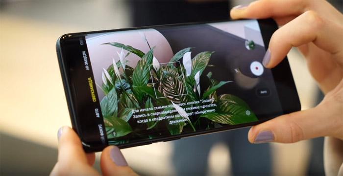 фотомодуль Samsung Galaxy S9