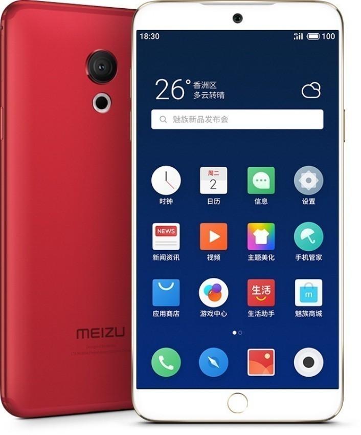 Meizu 15 Lite: доступная версия нового флагмана