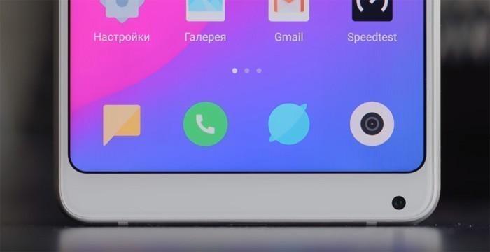 Цена Xiaomi Mi MIX 2S