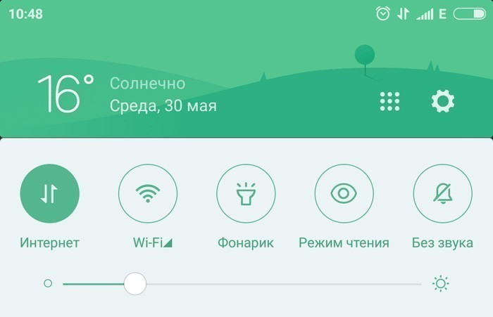 Значок интернета E в смартфоне