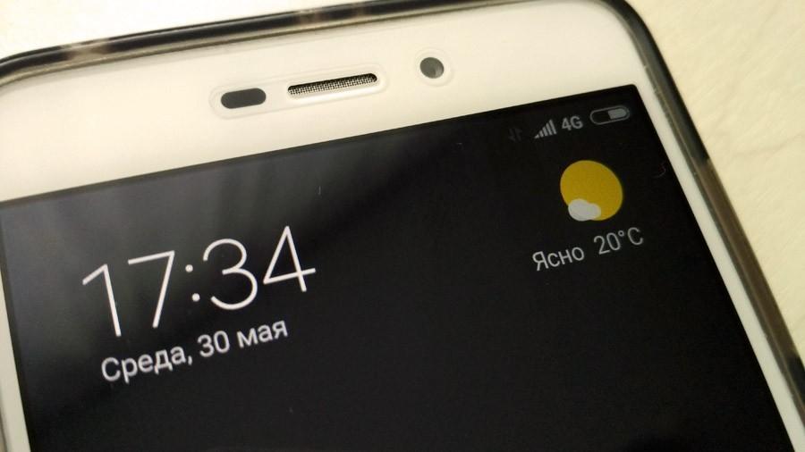 Интернет 4G в смартфоне