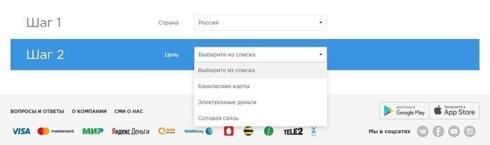 Кэшбэк для Алиэкспресс на Skidka.ru