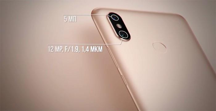 Основная камера Xiaomi Mi Max 3