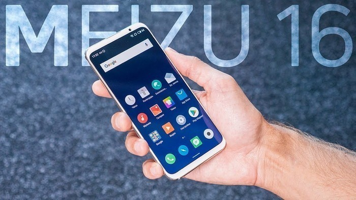 Обзор и характеристики Meizu-16