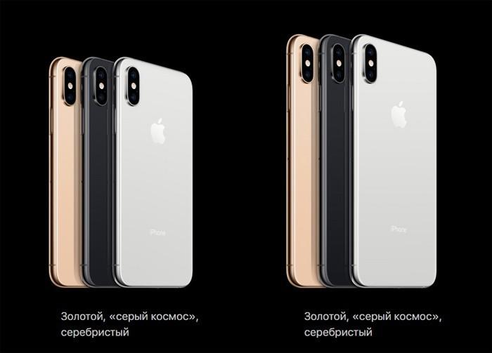 Цвета Iphone XS