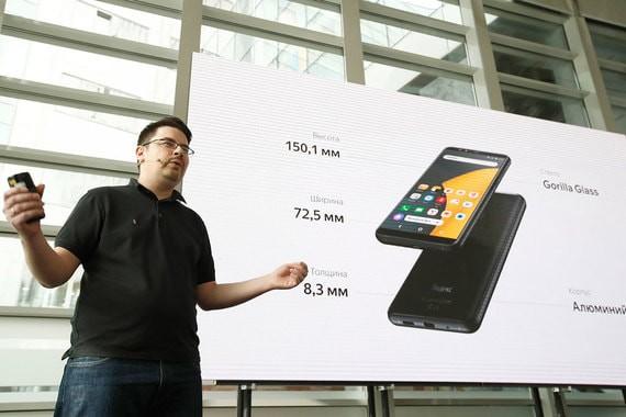 цена смартфона от яндекса