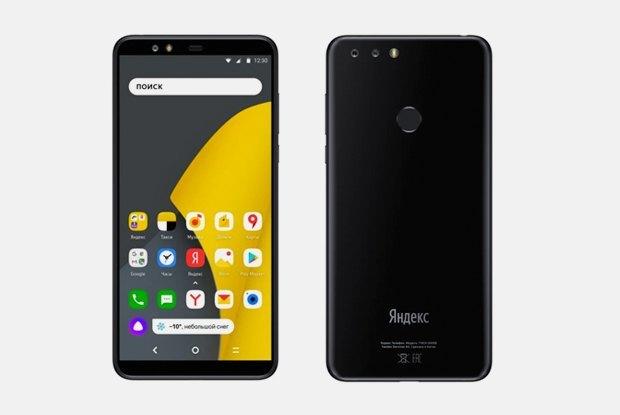 Приложения Yandex телефона