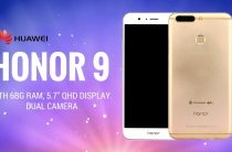 Официальные параметры и внешность Honor 9