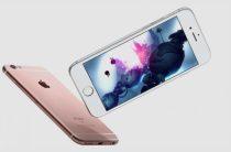 Насколько хороши китайские клоны iPhone 8?