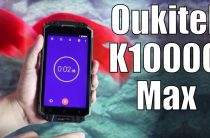 Бронированный Oukitel K10000 Max показан на видео