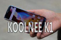 Безрамочник Koolnee K1: мощный, модный, бюджетный!