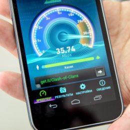 Самые простые способы увеличить скорость интернета на смартфоне