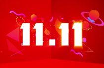 Распродажа 11.11.2018 Лучшие предложения смартфонов на AliExpress