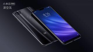 Xiaomi представила Mi 8 Lite