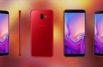 Samsung Galaxy P30 и P30+ получат подэкранный сканер отпечатков