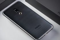 Meizu X8 получит Snapdragon 710 и двойную камеру