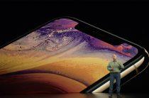 Цена новых iPhone XS и iPhone XS Max зашкаливает!