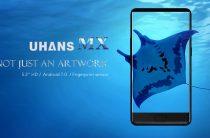 Производительный Uhans MX с безрамочным дисплеем