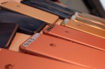 Huawei P20 может появиться в ближайшие месяцы
