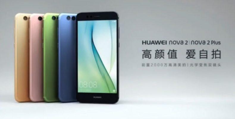 Huawei nova 2/nova 2 Plus — мечта фотографа!