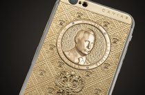 Каким смартфоном пользуется Владимир Путин?