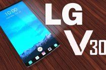 LG V30 засветился на шпионских рендерах
