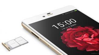 Nubia Z17 как аналог iPhone 7