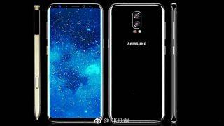 Samsung Galaxy Note 8 представят на IFA 2017
