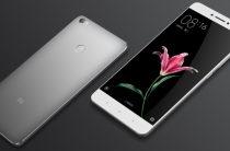 Xiaomi во всю тестирует Mi Max 2