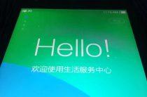 Xiaomi готовит бюджетник на облачной Yun OS