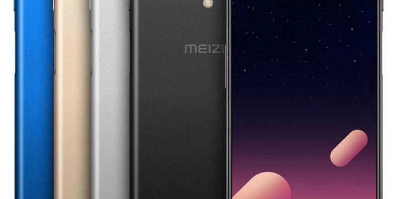 Состоялся анонс Meizu M6s: он удивительный!
