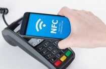 16 доступных смартфонов с модулем NFC
