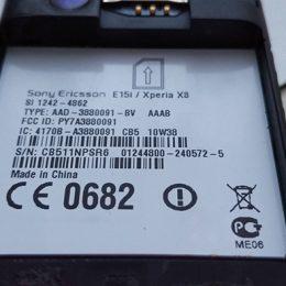 Телефоны РСТ: что это такое?