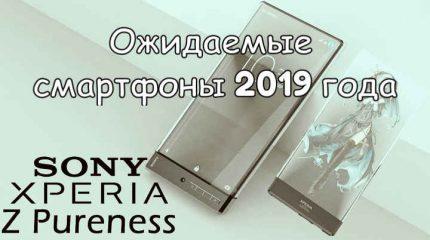 Новинки смартфонов 2019 года