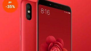 Таких скидок на смартфоны Xiaomi вы еще не видели!