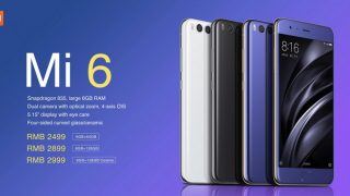 Официальная презентация Xiaomi Mi6+обзор