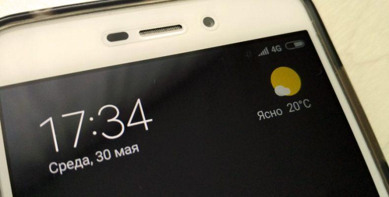 Что значит интернет H, G, 3G, E, H+, 3G+, 4G в смартфоне?